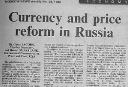 Moscow News, '92