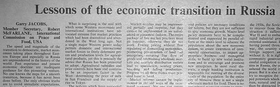 'Moscow News', 1992 - Click image for enlarged view